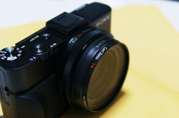DSC08298.JPG